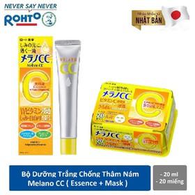 Bộ sản phẩm dưỡng trắng chống thâm nám Melano CC - Tinh chất 20ml + Mặt nạ 20 miếng - RMV-MCC-Combo1