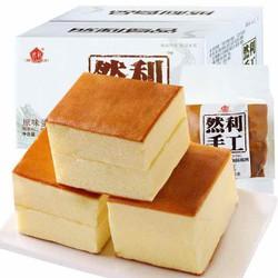 Thùng 4kg bánh bông lan Shou Gong nội địa