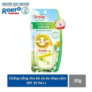 Sữa chống nắng cho bé và da nhạy cảm Sunplay Baby Mild SPF 35, PA++ 30g - SUP021457 thumbnail
