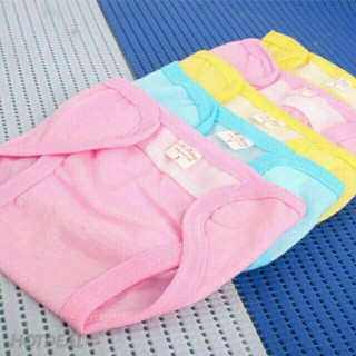 Combo 5 quần bỉm cho bé sơ sinh - 5qbmh thumbnail