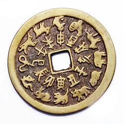Đồng tiền xu 12 con giáp, tiền xu Thái Tuế, tiền Áp Tuế bằng đồng