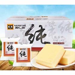 Thùng 2500gr bánh bông lan Guo Ren Yuan nội địa