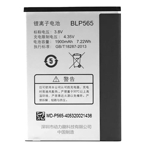 Pin Oppo NEO 3 R2001R831 BLP565