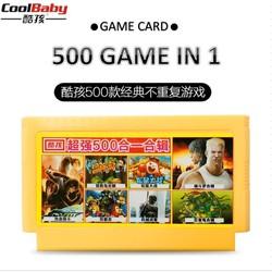 Băng game nhựa 500 in 1 trò chơi không lập lại
