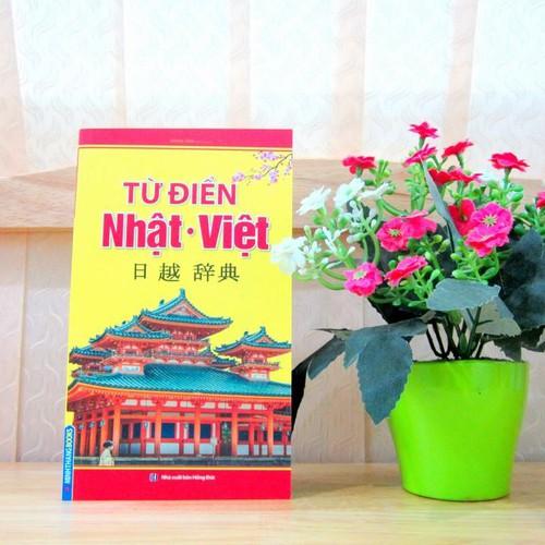 Từ điển Nhật Việt – Kamiya Taeko – Bìa mềm, cỡ nhỏ - 4825469 , 17224658 , 15_17224658 , 80000 , Tu-dien-Nhat-Viet-Kamiya-Taeko-Bia-mem-co-nho-15_17224658 , sendo.vn , Từ điển Nhật Việt – Kamiya Taeko – Bìa mềm, cỡ nhỏ