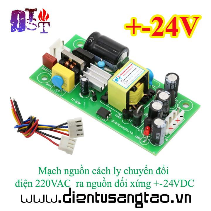 Mạch nguồn cách ly chuyển đổi điện 220V AC ra nguồn đối xứng +-24V DC