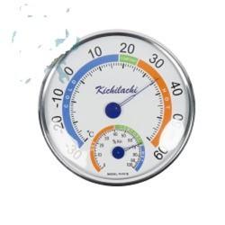 Nhiệt ẩm kế đo nhiệt độ phòng và ngoài trời