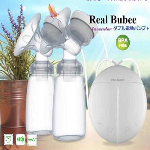 Máy Hút Sữa Điện Đôi Real Bubee - AMHS001 - 8012833 , 17697045 , 15_17697045 , 319000 , May-Hut-Sua-Dien-Doi-Real-Bubee-AMHS001-15_17697045 , sendo.vn , Máy Hút Sữa Điện Đôi Real Bubee - AMHS001