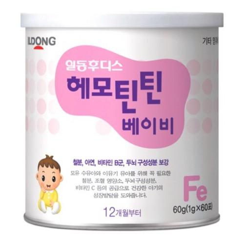 Hemo TinTin bổ sung Sắt và Vitamin của ILDong Hàn Quốc  - 60 gói - 4650945 , 17228630 , 15_17228630 , 450000 , Hemo-TinTin-bo-sung-Sat-va-Vitamin-cua-ILDong-Han-Quoc-60-goi-15_17228630 , sendo.vn , Hemo TinTin bổ sung Sắt và Vitamin của ILDong Hàn Quốc  - 60 gói