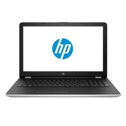 Laptop HP 15-da0050TU 4ME67PA - Hàng Chính Hãng - 4ME67PA