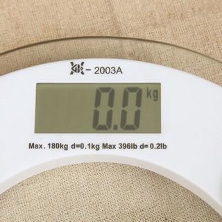 Cân sức khoẻ gia đình kính chịu lực kiểm soát cân nặng bản thân mỗi ngày - P4026X thumbnail