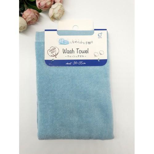 Khăn tắm mềm mịn cotton màu xanh
