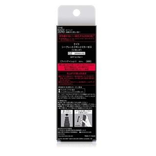 Kem nền kiềm dầu Kanebo Kate Secret Skin Maker Zero SPF18, kem nền siêu che phủ 30ml màu be - KANEBO-ZERO-FOUND 4