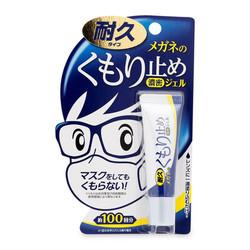 Gel Chống Hơi Nước Kính Mắt Anti-Fog Gel For Glasses H-92 Soft99 Japan Nhật Bản