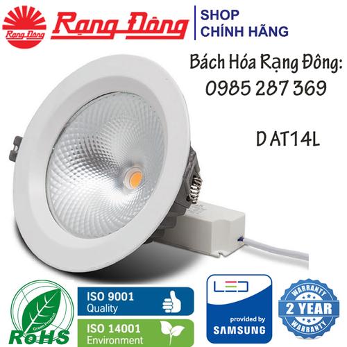 Đèn LED Âm Trần Rạng Đông 9W khoét lỗ 90mm, Sử Dụng LED Vivid Nhật Bản