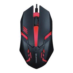 Chuột máy tính Sunwolf OP20 Gaming mouse PF168