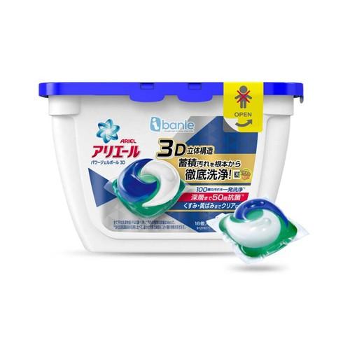 Viên giặt xả 3D diệt khuẩn 2 trong 1 xanh dương - Hàng nội địa Nhật