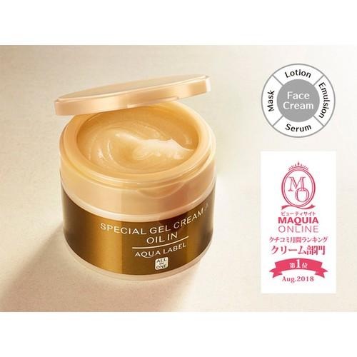 Kem Dưỡng Da Shiseido Aqualabel Special Màu vàng 90G