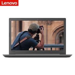 Laptop Lenovo Ideapad 130-15IKB 81H7007JVN Core i5-8250U,Dos, 15.6 HD - Hàng Chính Hãng - 81H7007JVN