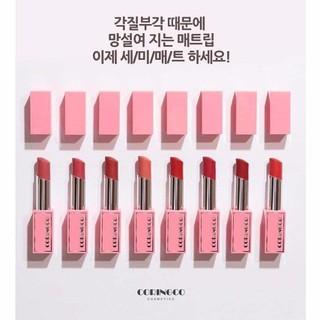 Son lì Emcos Coringco Cherry Chu Liptick Matte của Hàn Quốc - EMCOS 8 màu thumbnail