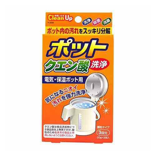 Set 3 gói khử cặn bình nước hàng Nhật