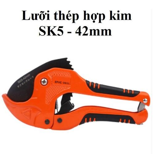 Kéo cắt ống nhựa 42mm lưỡi thép hợp kim chuẩn Nhật SK5 chất lượng cao