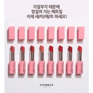 Son thỏi lì EMCOS CORINGCO Hàn Quốc Mẫu 6 màu - Emcos 6 màu thumbnail