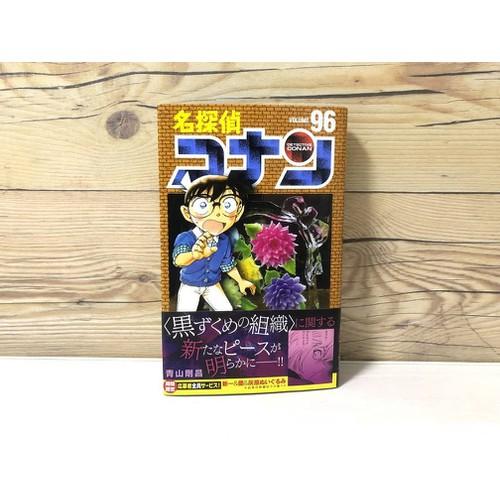 Thám tử lừng danh Conan - Tập 96 + Poster Movie 23 - 7630230 , 18045968 , 15_18045968 , 195000 , Tham-tu-lung-danh-Conan-Tap-96-Poster-Movie-23-15_18045968 , sendo.vn , Thám tử lừng danh Conan - Tập 96 + Poster Movie 23