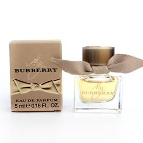 Nước hoa mini Burberry My Burberry Eau de Parfum 5ml - SP642