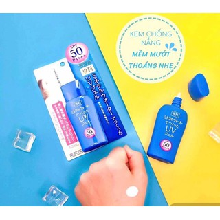 Kem chống nắng Shisedo Hada Senka Mineral Water UV Gel SPF 50 - kcnshisedo0 2