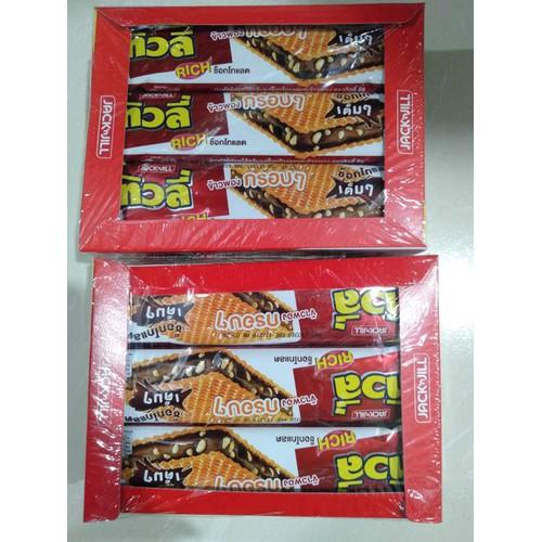 Bánh xốp nhân socola đậu phộng Thái Lan - 8906354 , 18511965 , 15_18511965 , 39000 , Banh-xop-nhan-socola-dau-phong-Thai-Lan-15_18511965 , sendo.vn , Bánh xốp nhân socola đậu phộng Thái Lan