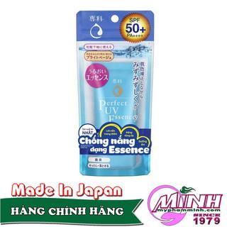 Kem Chống Nắng Dạng Tinh Chất Senka Perfect UV Essence 50g - MPM14096 thumbnail