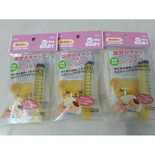 Dụng cụ cho bé uống thuốc Nhật - 8910187 , 18517444 , 15_18517444 , 160000 , Dung-cu-cho-be-uong-thuoc-Nhat-15_18517444 , sendo.vn , Dụng cụ cho bé uống thuốc Nhật