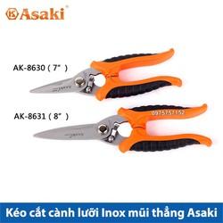 Kéo cắt cành, tỉa cành lưỡi Inox - mũi thẳng Asaki đa năng, kéo làm vườn chuyên nghiệp