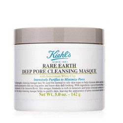 Bill Mỹ - Mặt Nạ Đất Sét Kiehl's Rare Earth Deep Pore Cleansing Masque hộp 142gr Làm sạch sâu se khít lỗ chân lông