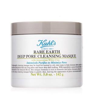 Bill Mỹ - Mặt Nạ Đất Sét Kiehl s Rare Earth Deep Pore Cleansing Masque hộp 142gr Làm sạch sâu se khít lỗ chân lông - Mask Kiehl s đất sét 142gr thumbnail