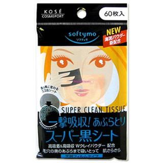 Giấy thấm dầu than hoạt tính set 60 tờ - Hàng nội địa Nhật - SN4971710311747 thumbnail