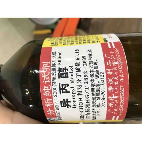 Chất Isopropyl alcohol IPA 2-propanol C3H8O chai 500ml CAS 67-63-0 - 8915013 , 18524661 , 15_18524661 , 100000 , Chat-Isopropyl-alcohol-IPA-2-propanol-C3H8O-chai-500ml-CAS-67-63-0-15_18524661 , sendo.vn , Chất Isopropyl alcohol IPA 2-propanol C3H8O chai 500ml CAS 67-63-0
