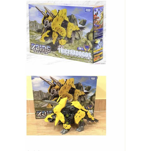 Đồ chơi thú vương đại chiến Zoids Triceradogos