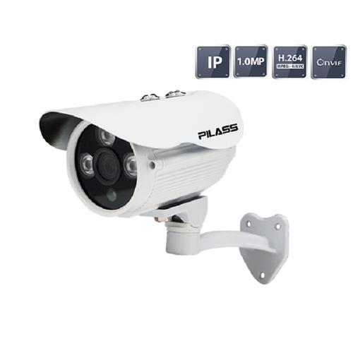Camera PILASS - ECAM-A602IP 2.0