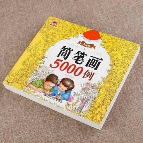 Sách tô 5000 hình