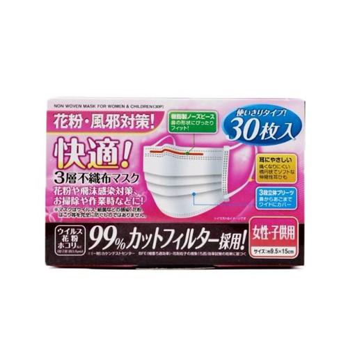 Set 30 khẩu trang chống ô nhiễm size M mẫu mới - Hàng nội địa Nhật - 8951118 , 18575011 , 15_18575011 , 69000 , Set-30-khau-trang-chong-o-nhiem-size-M-mau-moi-Hang-noi-dia-Nhat-15_18575011 , sendo.vn , Set 30 khẩu trang chống ô nhiễm size M mẫu mới - Hàng nội địa Nhật