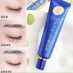 Kem dưỡng mắt Meishoku - 0085