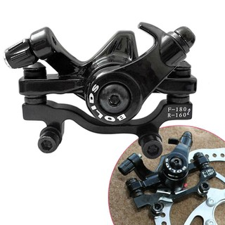 Phanh đĩa cơ xe đạp BOLIDS BB2 - PHDCXD thumbnail