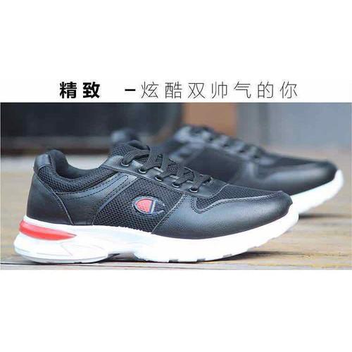 giày thể thao nam đen đế trắng