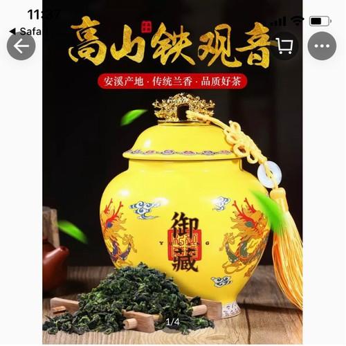 Trà mới 2019 Tieguanyin 250g trà đóng hộp