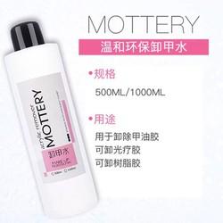 Nước tẩy sơn móng gel, nước tẩy sơn gel chuyên dụng