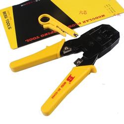 Kìm bấm mạng Bosi BS-D3468 bấm RJ45_RJ11_RJ12 màu vàng