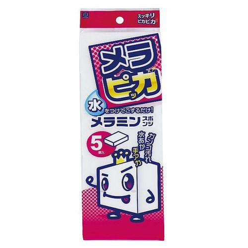 Set 5 miếng mút lau chùi Melamine - Hàng nội địa Nhật