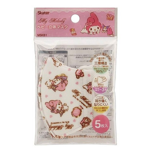 Set 5 khẩu trang Skater cho bé hình thỏ - Hàng nội địa Nhật - 8988709 , 18634688 , 15_18634688 , 89000 , Set-5-khau-trang-Skater-cho-be-hinh-tho-Hang-noi-dia-Nhat-15_18634688 , sendo.vn , Set 5 khẩu trang Skater cho bé hình thỏ - Hàng nội địa Nhật